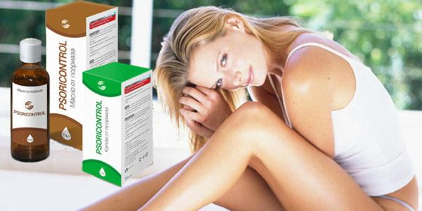 Skin-Cap aeroszol - hivatalos használati utasítás
