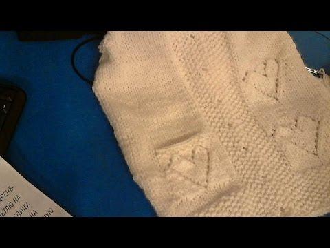 a tenyerek s lbak pikkelysömörének kezelése alhasi vörös folt